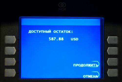 DSC_4384-1