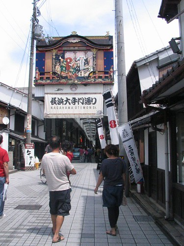 A shopping street in Shiga