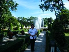 สวนสมุนไพรฯ