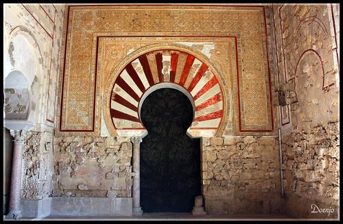 Madinat al-Zahra Salón de Abd al- Rahmam.