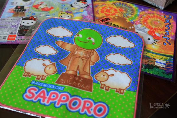 2009北海道-Bonus_15.jpg