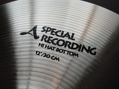 Zildjian 12in Hi-Hats SR Bottom