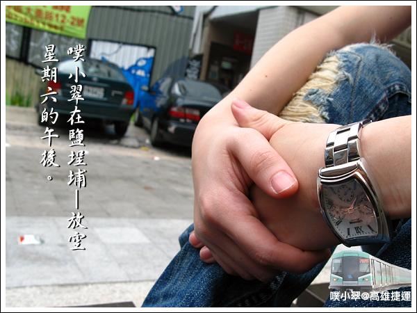 090313_12_鹽埕埔
