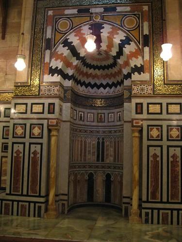 Al Rifai Mosque Interior