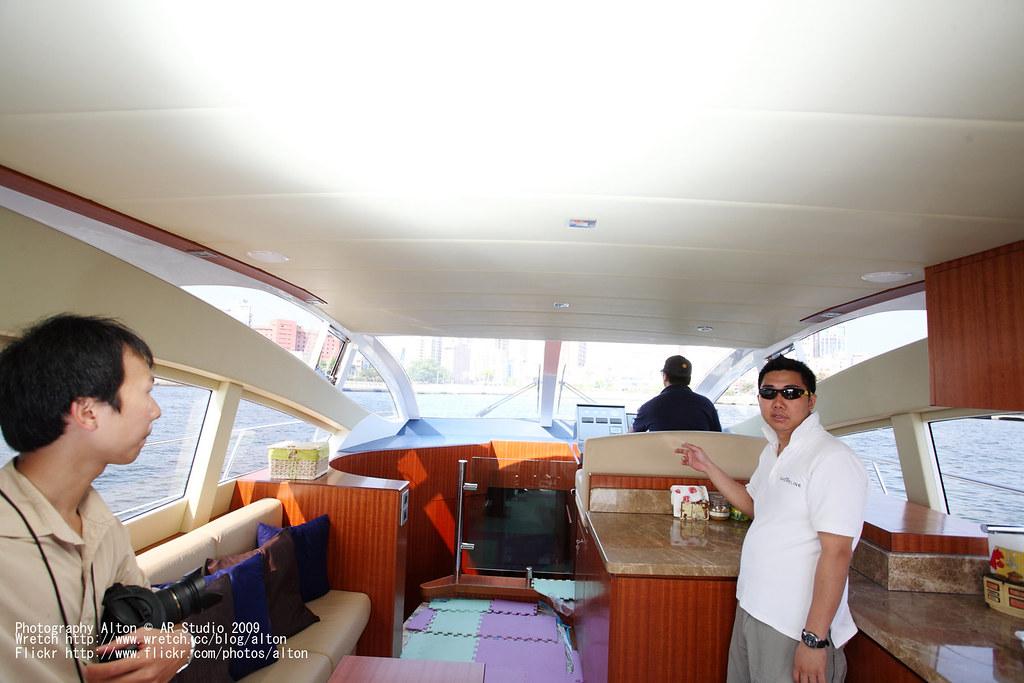 Alton拍遊艇