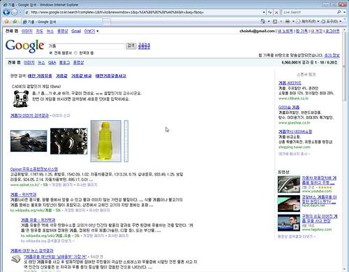 만주절-구글