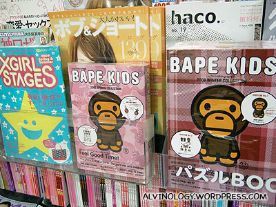 All kinds of magazines are available in Japan