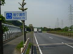 P1060033.JPG