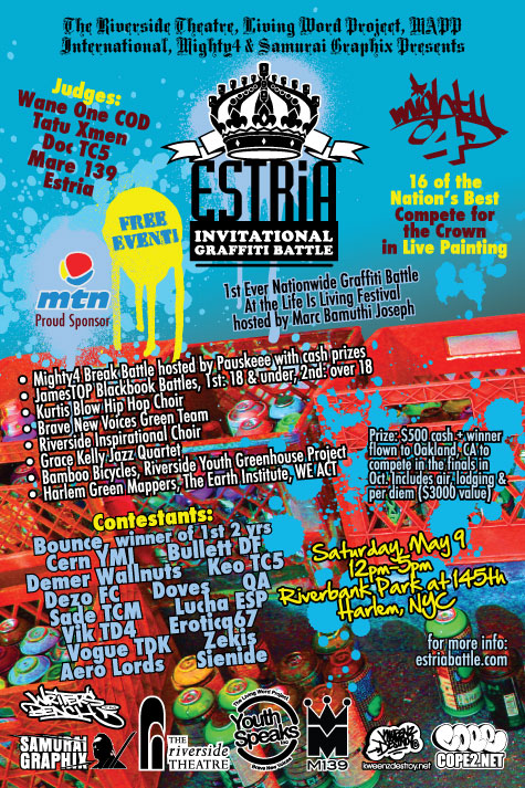 estria_battle