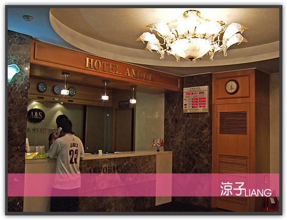 韓國飯店 水原 AMOUR03