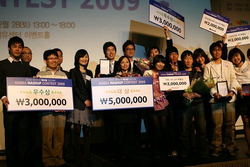 2009년 본선 시상식