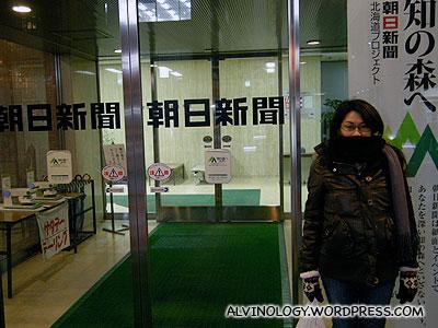 Outside the Asahi Newspaper office