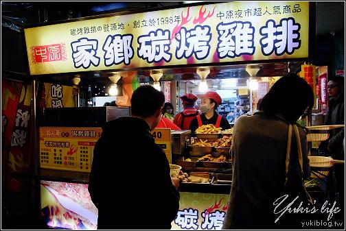 [桃園-食]*忘了第幾訪の中原夜市-家鄉碳烤雞排+小櫃子滷味+品都港式碳烤…