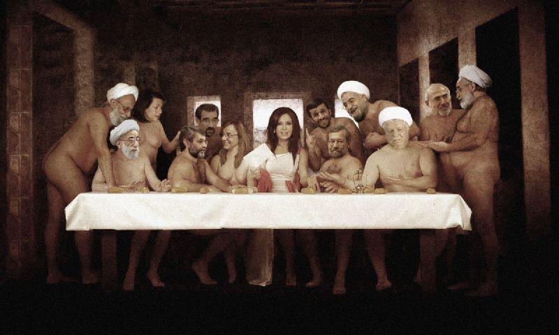 تابلوی شام آخر جمهوری اسلامی  LAST sUPPER 2