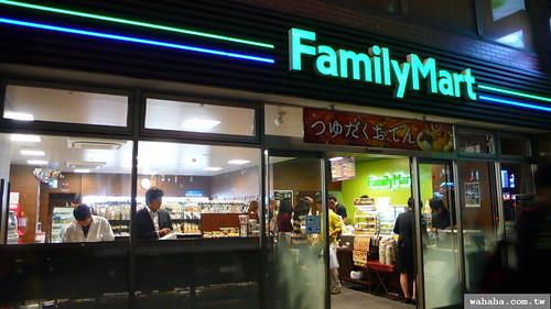 六本木 FamilyMart ファミリーマート六本木駅前店