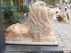 许昌田先生您好:请收我们雕刻的汇丰港狮图片共3封其三(我中央美院嘉祥石雕厂潘)