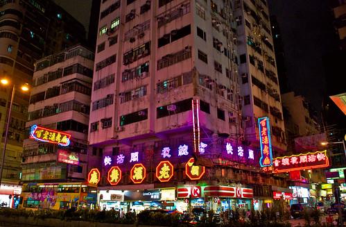 Kowloon 20