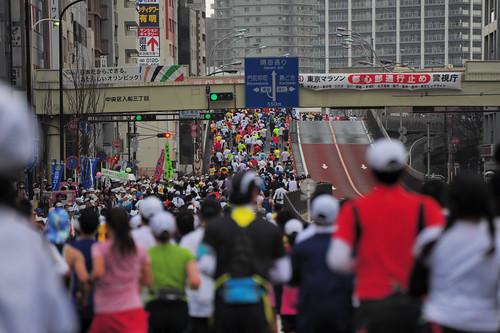 Tokyo Marathon 2009