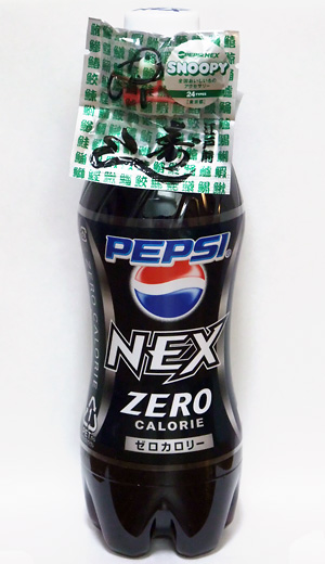 pepsi nex freebie - snoopy