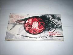 原裝絕版 1997年 2月21日 高橋洋子 Takahashi yoko 新世紀 EVA 福音戰士 CD SINGLE 原價  1020yen 中古品