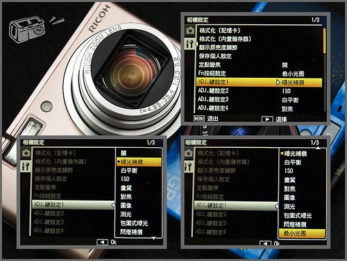 Ricoh_CX1_menu__15 (by euyoung)