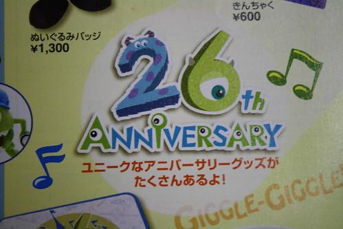 26th Anniversary