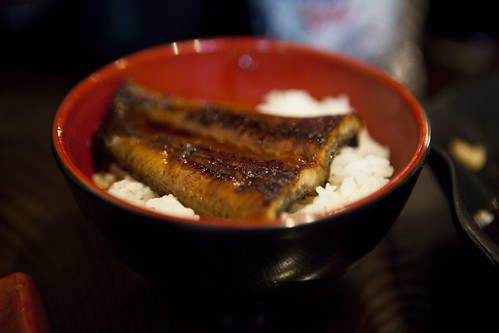 Mini bowl of grilled eel over rice