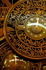 before its tooooo late (Khaldoon Saleh - Image Code) Tags: bahrain code image traditional kuwait bhr kw q8 saleh khaldoon salehkhaldoonyahoocom imagecode imagecodekwgmailcom salehkhaldoon tel96566222815