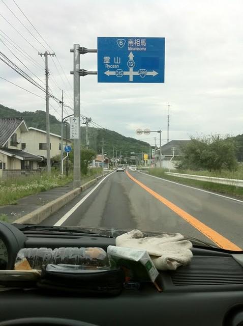 【福島】南相馬の震災2ヶ月後の風景写真