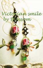 victorian smile