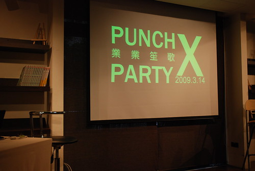 Punch Party 10_010.JPG