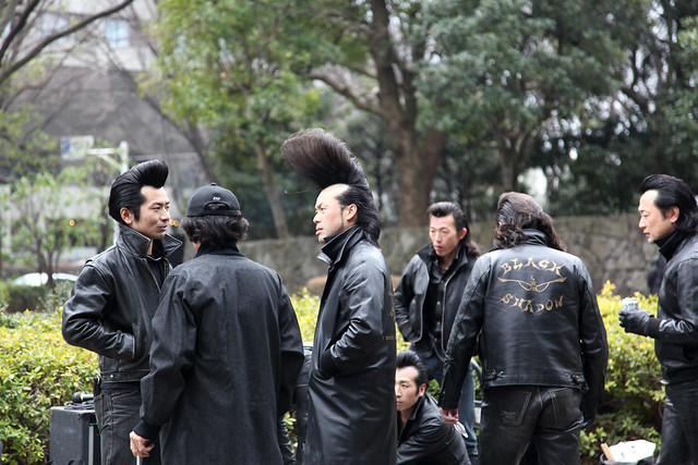 Japanese Greasers in Ueno Park