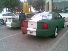 FREE KUWAIT - KUWAITI FLAG (q8500e) Tags: hot ford wow cool free kuwait mustang feb liberation 2009 kuwaiti q8 nationalday 2526 falg chavy q8i q8500e