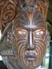 Te Arawa waka Maori war canoe