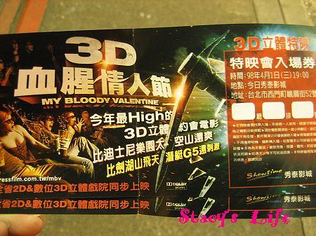 nEO_IMG_3D電影 001