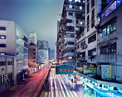 Hong Kong #11 (Thomas Birke) Tags: china road street camera blue windows light urban berlin film night analog high neon cityscape shot kodak thomas decay large hong kong hour format rise portra sai sar appartment p2 kok birke yee sinar mong 160nc 150mm
