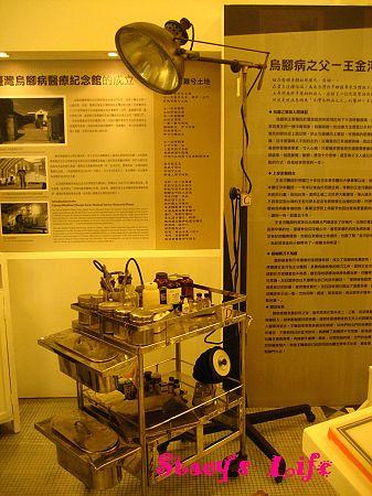 nEO_IMG_博物館三峽 178