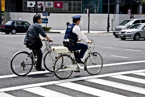 Tokyo Policeman