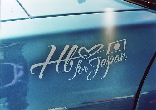 Heartbreaker for Japan sticker on a Cherry F-II F10 @JAF2011