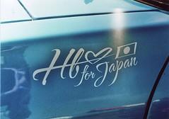 Heartbreaker for Japan (banpei) Tags: m42 fujisuperia200 zenite industar61 circuitparkzandvoort datsuncherry jaf2011 cherryfii cherryf10 heartbreakerforjapan