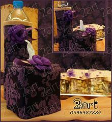 (51. jh )تجهيز طاولات المناسبات (Two Art توزيعات) Tags: الكلينكس زواج تجهيز تلبيس الموية الطاولات