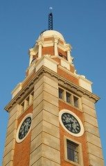 Hong Kong - Tsim Sha Tsui Clock Tower (cnmark) Tags: china sky moon building tower classic clock station architecture train buildings geotagged hongkong landmark hong kong  sha  kowloon 1915 gebude tsimshatsui tsim tsui spear allrightsreserved hongkongphotos geo:lon=114169235 geo:lat=22293603