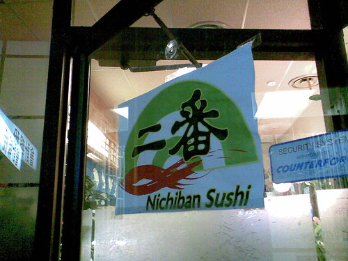 Nichiban Sushi sign on door
