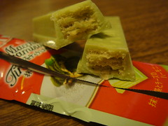 KitKat Maccha Tiramisu