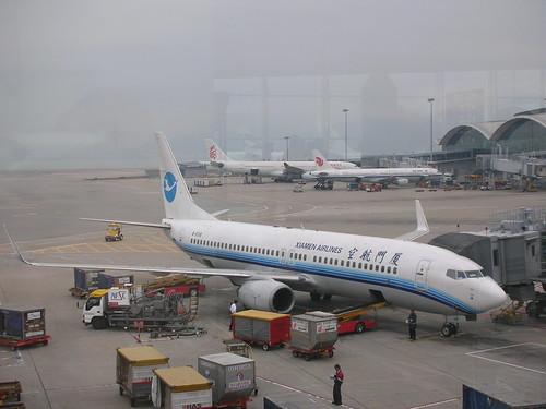 Xiamen Airlines 737-800 B-5318