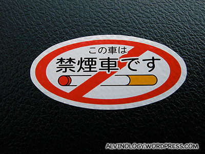 Btw, you can request for a non-smoker car like the one we rented