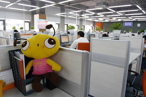 个人工作间