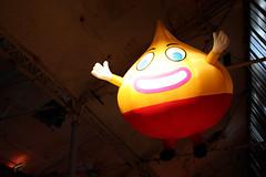 Ballon géant Meroll