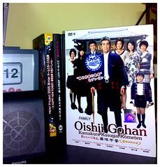 DVD Oishii Gohan