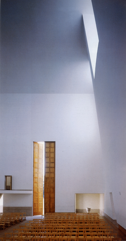 Church, Portugal, by Alvaro Siza - front door